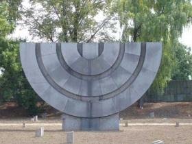 Monument to the victims of Terezin (photo by Mitchell Bard, used with permission)