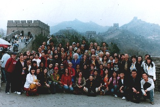 Great Wall - Group Photo