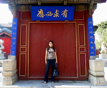 Helen in front of a beautiful Chinese Gate, Mount Tai-shan, China