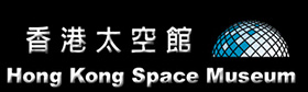 Hong Kong Space Museum Logo