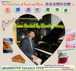 Stanley Wong, Piano